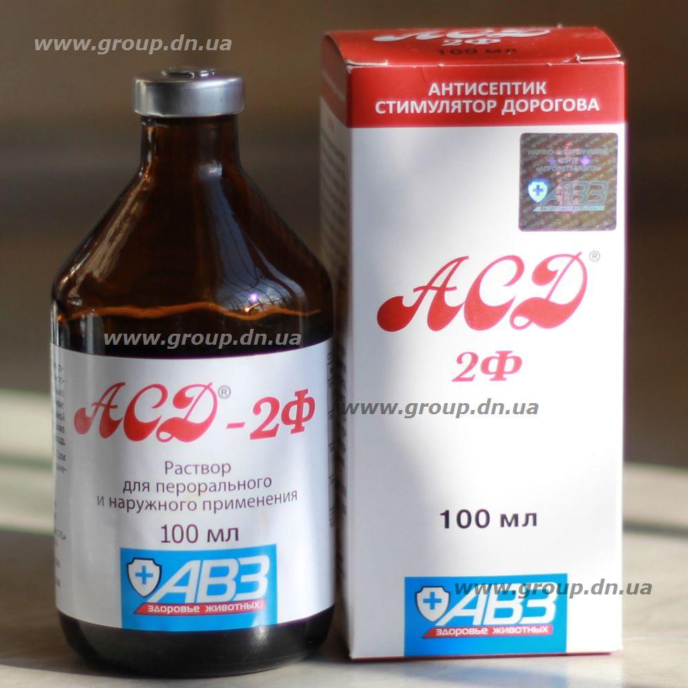 витом 2 препарат для людей инструкция цена москва - фото 11