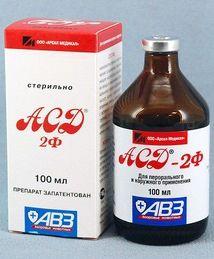 препарат адс-2 инструкция - фото 2
